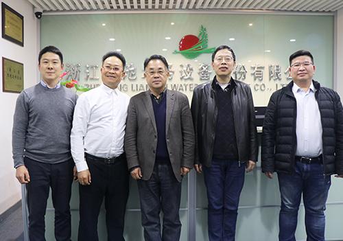中国城镇供水排水协会会长章林伟莅临我司考察指导